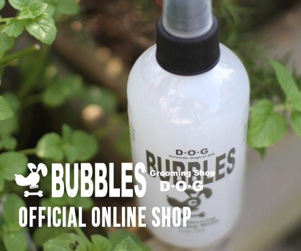BUBBLES(バブルス)オンラインショップ
